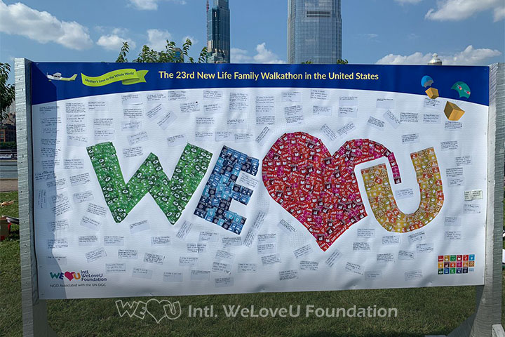 Completed-WeLoveU-SDG-Board