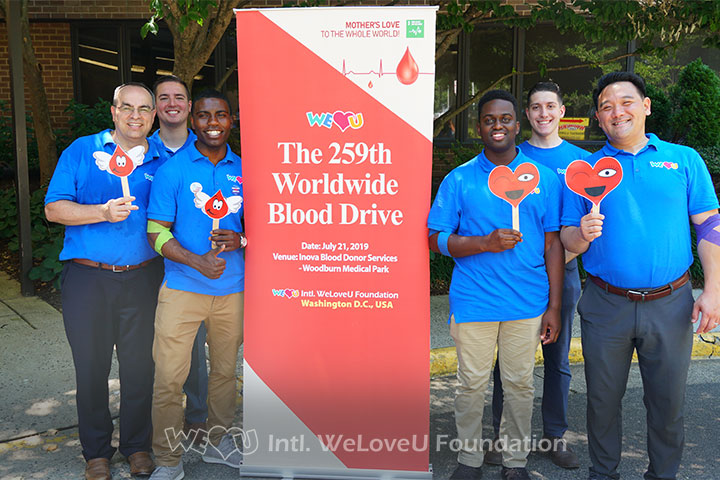 WeLoveU Foundation Worldwide Blood Drive, Inova Blood Donor Services