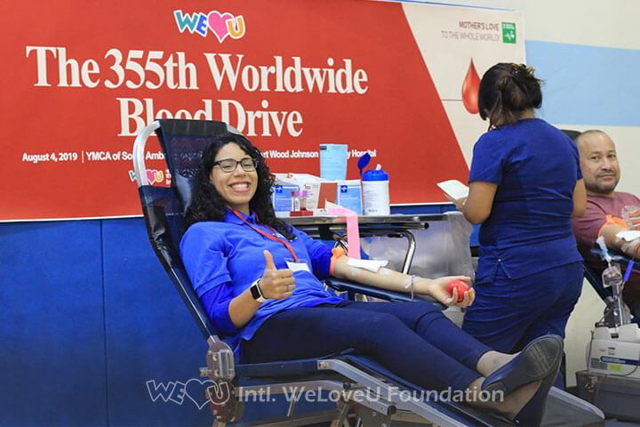 blood donation, blood drive