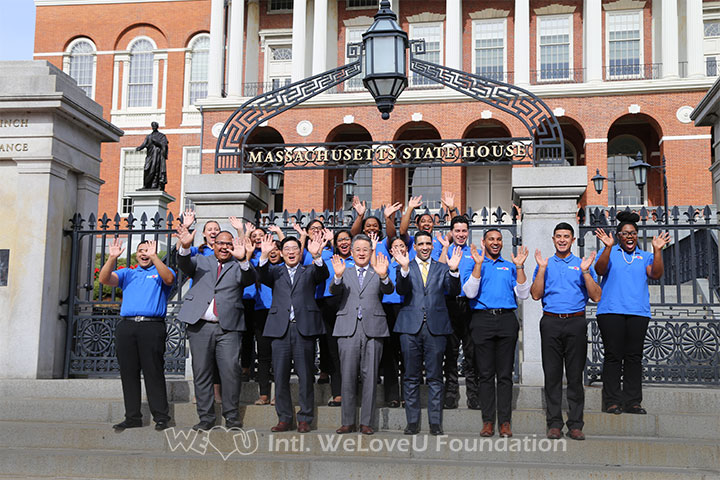 WeLoveU Foundation at the MA State House